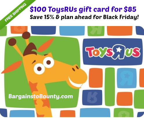 toys r us gift card deal