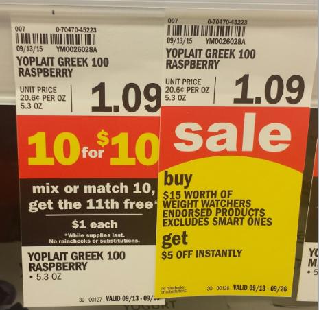 Yoplait light coupons 2018